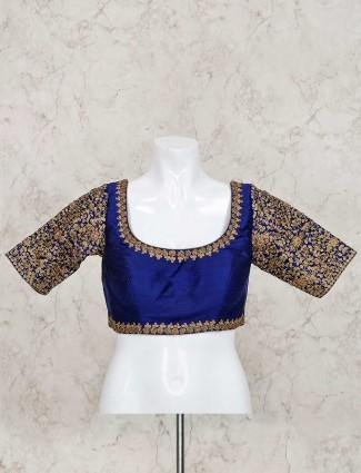 designer readymade blouse